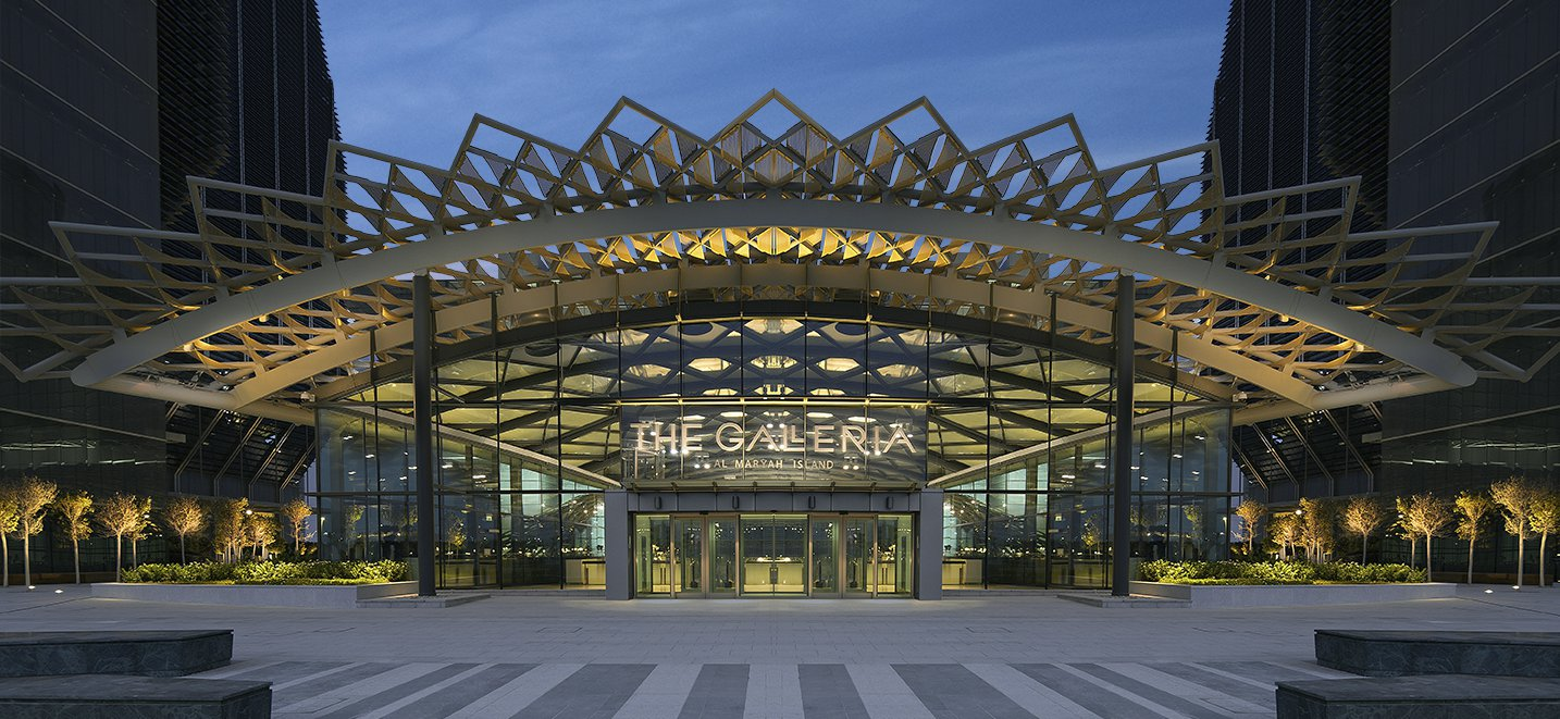 The Galleria - Entrance.jpg